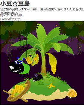 090811小豆島.png