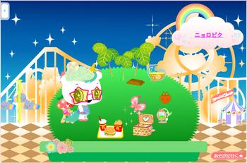 091122チョコいちご.png