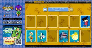090929ニモ変テコ.png